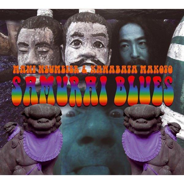 MANI NEUMEIER & KAWABATA MAKOTO / Samurai Blues (CD)