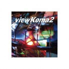 HORIO KANTA (堀尾寛太) + UMEDA TETSUYA (梅田哲也) / ViewKoma2 (DVD)