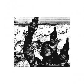MUSLIMGAUZE / Beirut Transister (CD)