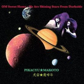 PIKACYU + MAKOTO / OM Sweet Home : We Are Shining Stars From Darkside (CD)