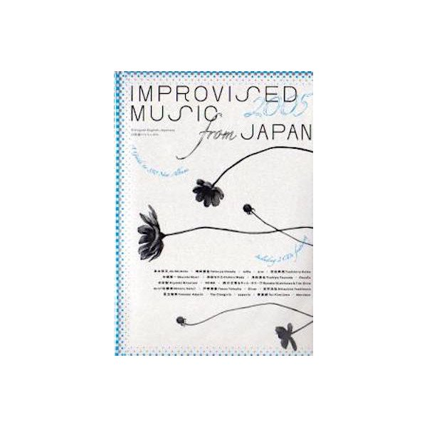IMPROVISED MUSIC from JAPAN 2005 (Book+CD)