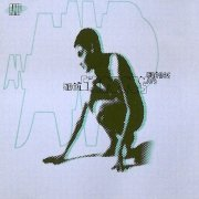 AMP / Sirenes (CD/LP)