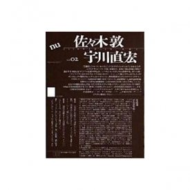 nu / vol.2 (Book)