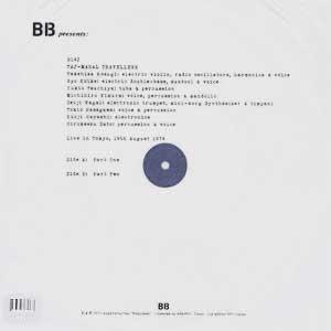 TAJ MAHAL TRAVELLERS (タージ・マハル旅行団) / August 1974 - 1 (LP)