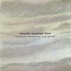 高柳 昌行 / ロンリー・ウーマン・ライヴ (Masayuki Takayanagi / Lonely Woman Live) (CD)