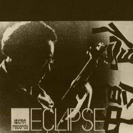 高柳 昌行 (Masayuki Takayanagi And New Direction Unit) / 侵蝕 (eclipse) (CD)