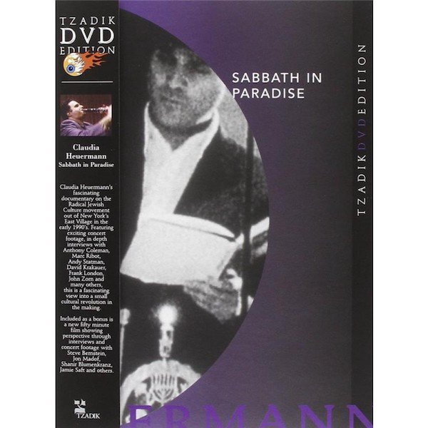 CLAUDIA HEUERMANN / Sabbath in Paradise (DVD)