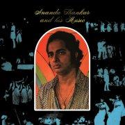 ANANDA SHANKAR / Ananda Shankar And His Music (LP)