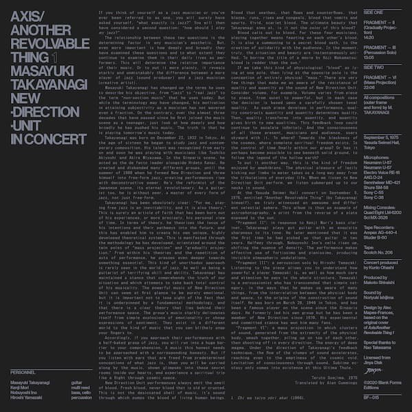 高柳 昌行 (Masayuki Takayanagi New Direction Unit) / Axis Another Revolable Thing Part 1 (CD/LP) - thumbnail
