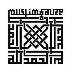 MUSLIMGAUZE / A.P Reworks Muslimgauze (12 inch)