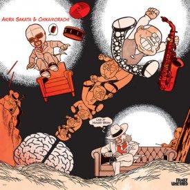 AKIRA SAKATA & CHIKAMORACHI / Live at Hungry Brain (LP)