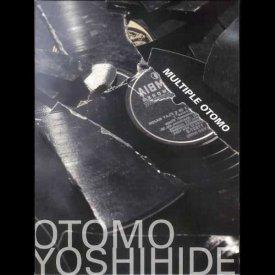 OTOMO YOSHIHIDE / Multiple Otomo (DVD)