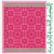 MUSTAPHA SKANDRANI / Istikhbars And Improvisations (LP)