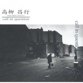 高柳 昌行 (Masayuki Takayanagi) / Call In Question (CD)