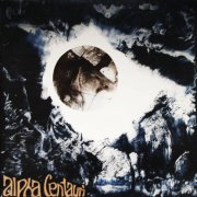 TANGERINE DREAM / Alpha Centauri + Ultima Thule (CD+Mini CD 国内盤)