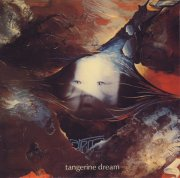 TANGERINE DREAM / Atem (CD 国内盤)