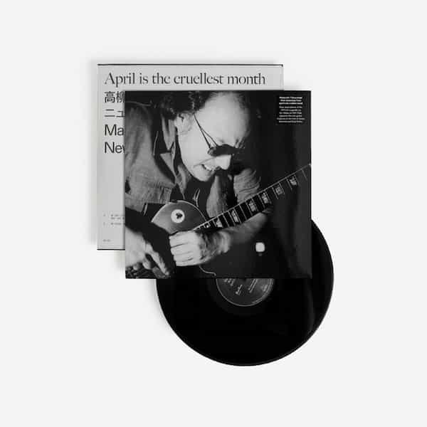 高柳昌行 NEW DIRECTION UNIT / April Is The Cruellest Month (CD/LP) - thumbnail