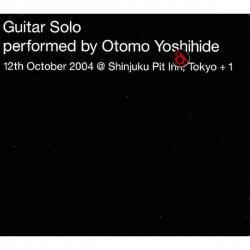 OTOMO YOSHIHIDE (大友良英) / Guitar Solo (CD)