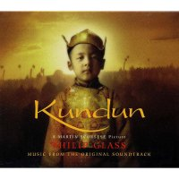 PHILIP GLASS / Kundun (CD)