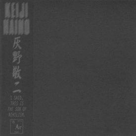 灰野 敬二 (KEIJI HAINO) / I Said, This Is The Son Of Nihilism (CD)