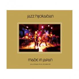 JAZZ 非常階段 / メイド・イン・ジャパン 〜 live at Shinjuku Pit Inn 9 April, 2012 (CD)