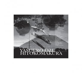 Various / Yasujiro Ozu - Hitokomakura (2CD)