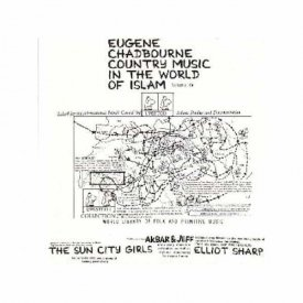 EUGENE CHADBOURNE / Country Music In The World Of Islam Volume XV (CD)