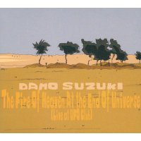 DAMO SUZUKI / The Fire Of Heaven At The End Of Universe (Live At UFO Club) (CD)