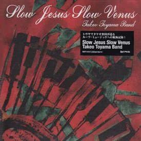 TAKEO TOYAMA BAND / Slow Jesus Slow Venus (CD)