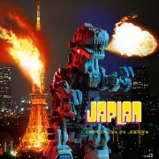 DER PLAN / JaPlan (CD)