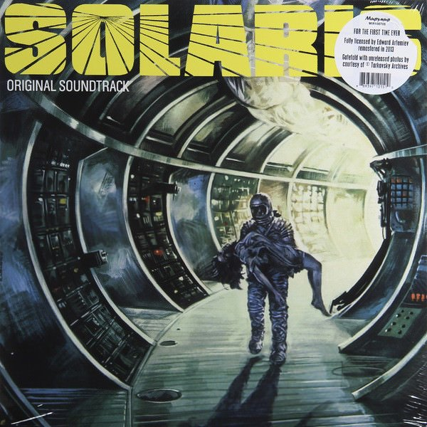 EDWARD ARTEMIEV / Solaris By Andrej Tarkovsky - OST (LP/180g)