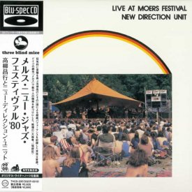 高柳昌行とニューディレクション・ユニット / メルス・ニュー・ジャズ・フェスティバル '80 (Blu-spec CD)
