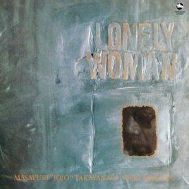 高柳 昌行 / ロンリー・ウーマン (Blu-spec CD)