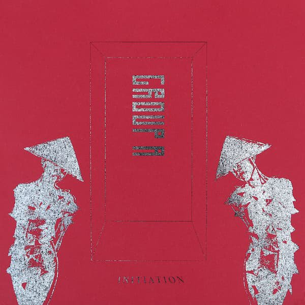 GROUP A / Initiation (LP)