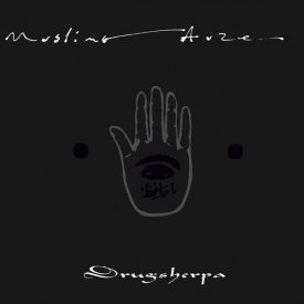 MUSLIMGAUZE / Drugsherpa (CD)