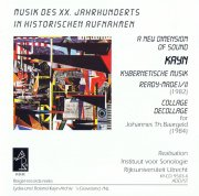 ROLAND KAYN / Cybernetic Music (2CD)