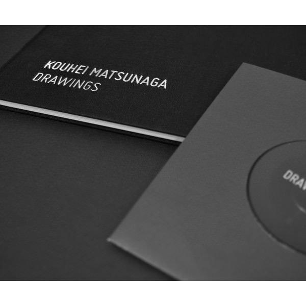 KOUHEI MATSUNAGA / Drawings (Book+7 inch)