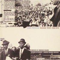 HENRI POUSSEUR / Mixed Music 1966-1970 (CD)