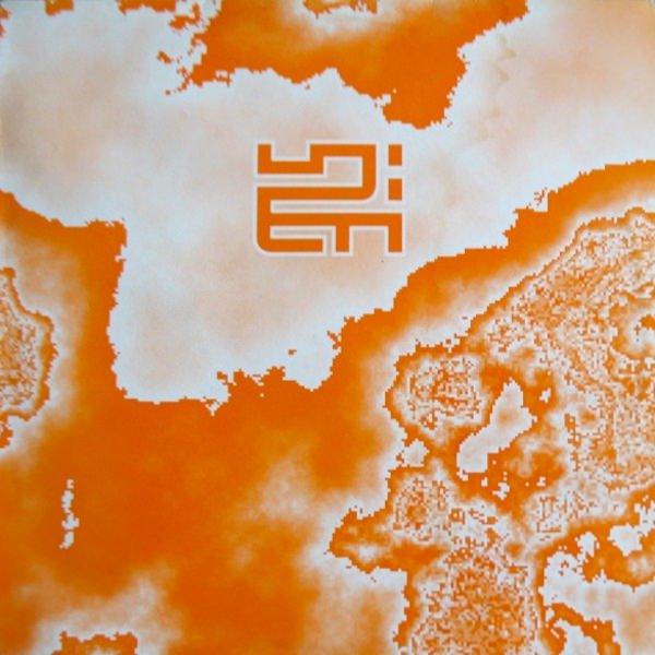 KINESTHESIA / Kinesthesia Volume 1 (12 inch) - sleeve image