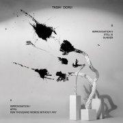 TASHI DORJI / Improvisation I (LP+DL)