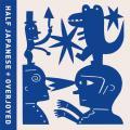 HALF JAPANESE / Overjoyed (CD)