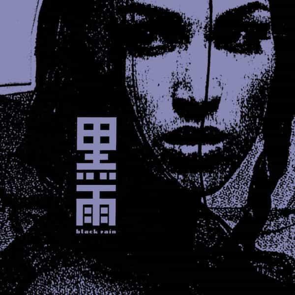 BLACK RAIN / Dark Pool (LP+DL)