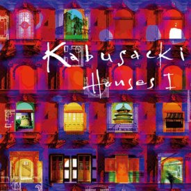 FERNANDO KABUSACKI / Houses (CD 国内盤仕様)