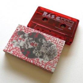 RAS G / Down 2 Earth Vol. 2 (The Standard Boom Bap Edition) (Cassette Tape)