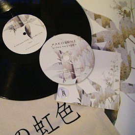 HAKOBUNE / Vitex Negundo (LP+CD Special Edition)
