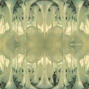 KEN CAMDEN / Dream Memory (CD/LP)