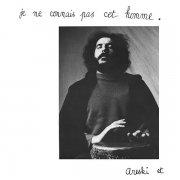 ARESKI - BRIGITTE FONTAINE / Je Ne Connais Pas Cet Homme  (LP)