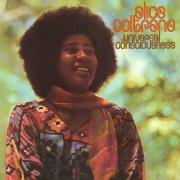 ALICE COLTRANE / Universal Consciousness (LP)