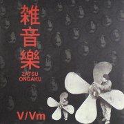 Various / Zatsu Ongaku (CD)