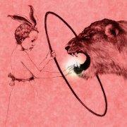 PANTALEIMON / Heart Of The Sun (CD)